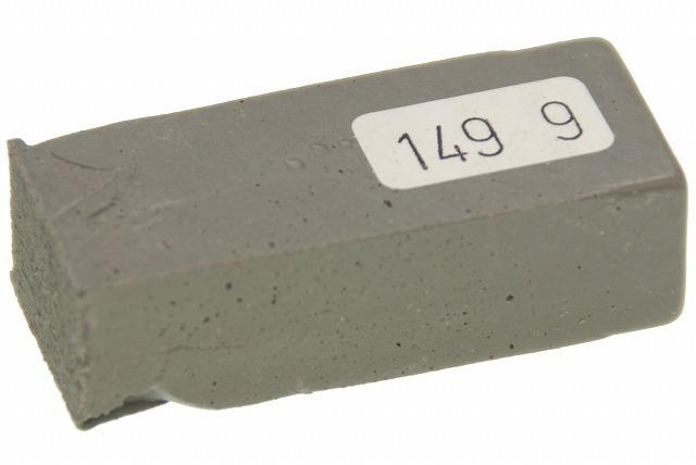 セラミックフィラー1499
