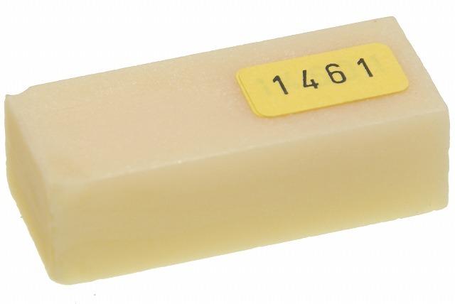 エフェクトワックス1461