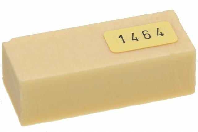 エフェクトワックス1464
