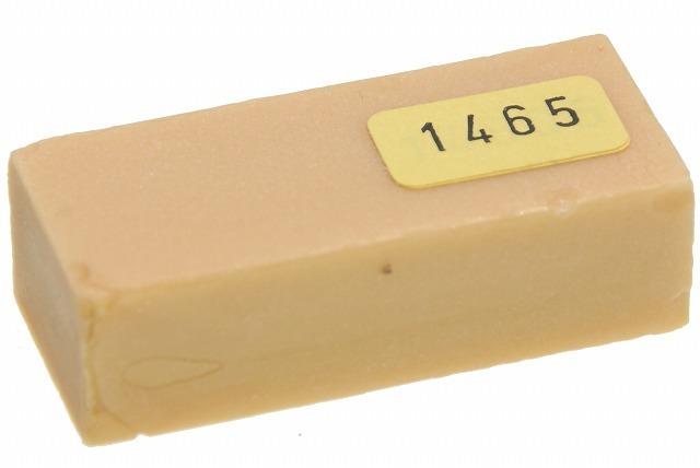 エフェクトワックス1465