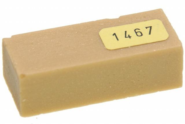 エフェクトワックス1467