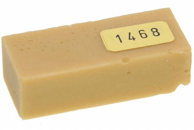 エフェクトワックス1468