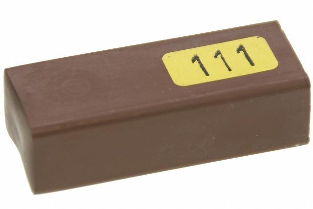 ハードワックス111ダークウォールナット