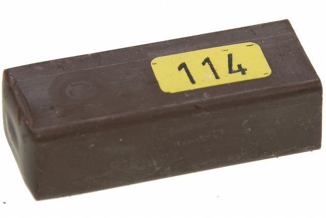 ハードワックス114ダークマホガニー
