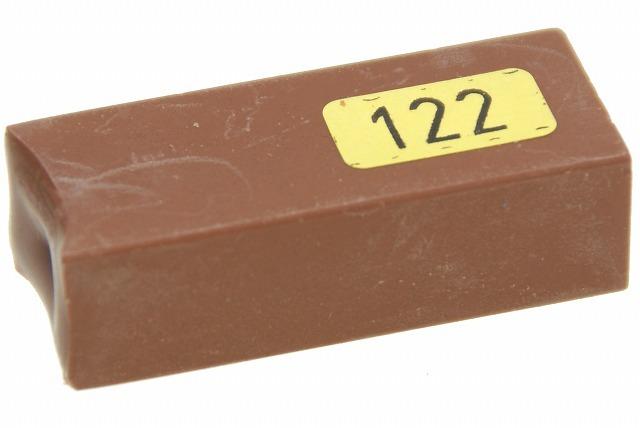 ハードワックス122ダークマーコレー
