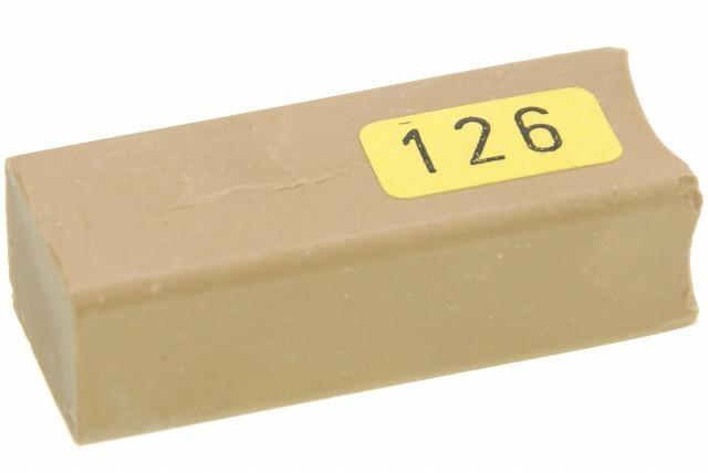 ハードワックス126リンパ