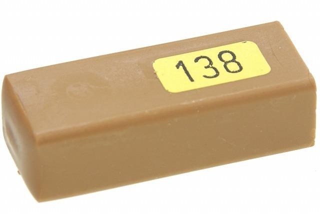 ハードワックス138チーク
