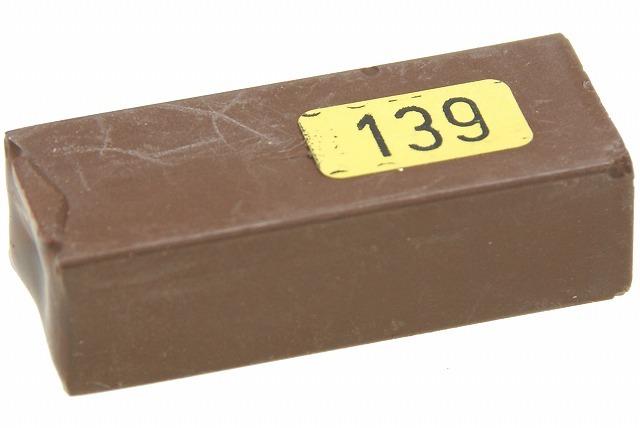 ハードワックス139ダークローズウッド
