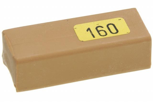 ハードワックス160ミディアムオルダー