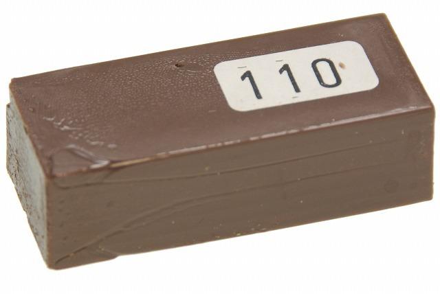 ハードワックスプラス110ミディアムウォールナット