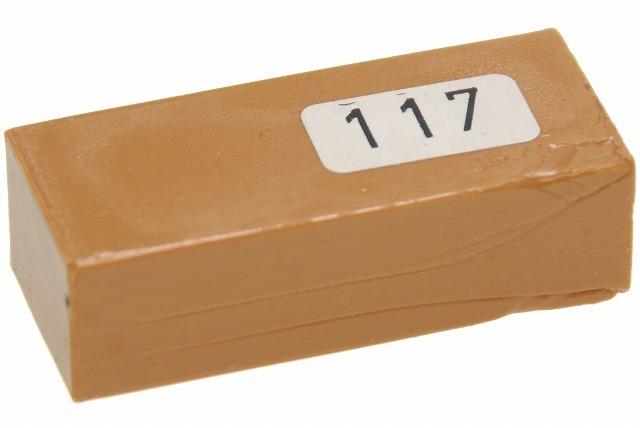 ハードワックスプラス117ミディアムチェリーウッド