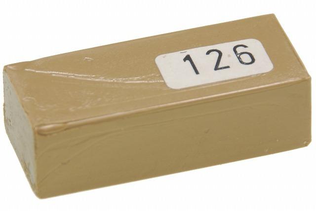 ハードワックスプラス126リンパ