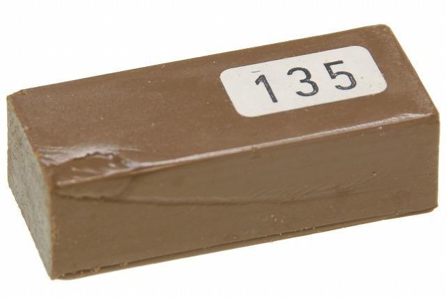ハードワックスプラス135アンティークオーク