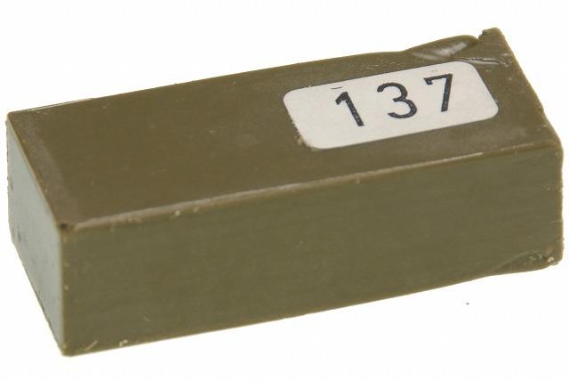ハードワックスプラス137オリーブシェードオーク