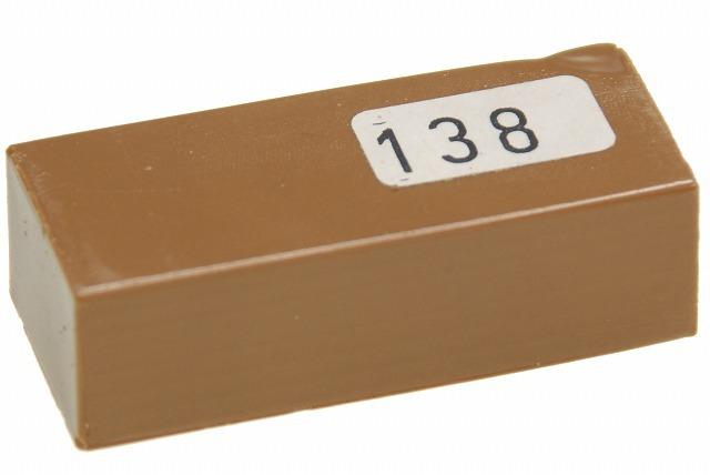 ハードワックスプラス138チーク