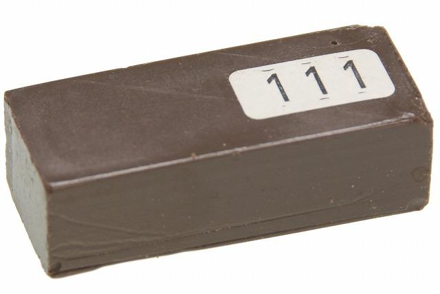 ハードワックスプラス111ダークウォールナット
