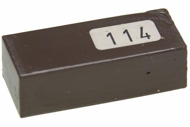 ハードワックスプラス114ダークマホガニー