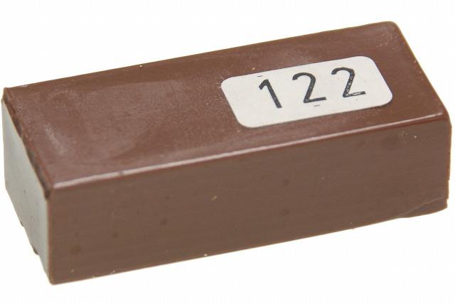 ハードワックスプラス122ダークマーコレー