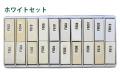 ハードワックスF ホワイトセット リペア 補修材 DIY ケーニッヒ キズ 直す