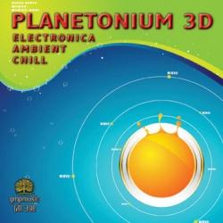 AV398 プラネタリウム3D