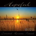 著作権フリー音楽CD AV481 ホープフル・オーケストラ・ロマンス