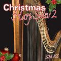 著作権フリー音楽・サウンドアイデア SM155 クリスマス・ハープソロ2・ダウンロード版