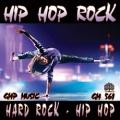 著作権フリー音楽CD AV561 ヒップホップロック