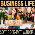 著作権フリー音楽CD-ROM AV589 ビジネスライフ・ベストセラー2018