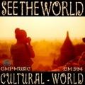 著作権フリー音楽CD-ROM AV594 シー・ザ・ワールド#InterBee セール