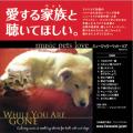 ミュージック・ペット・ラブ・ペットのためのヒーリング音楽