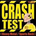 AV293 クラッシュテスト/スポーツロック