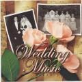 著作権フリー 音楽CD サウンドアイデア ウエディング・ミュージックCD2枚組