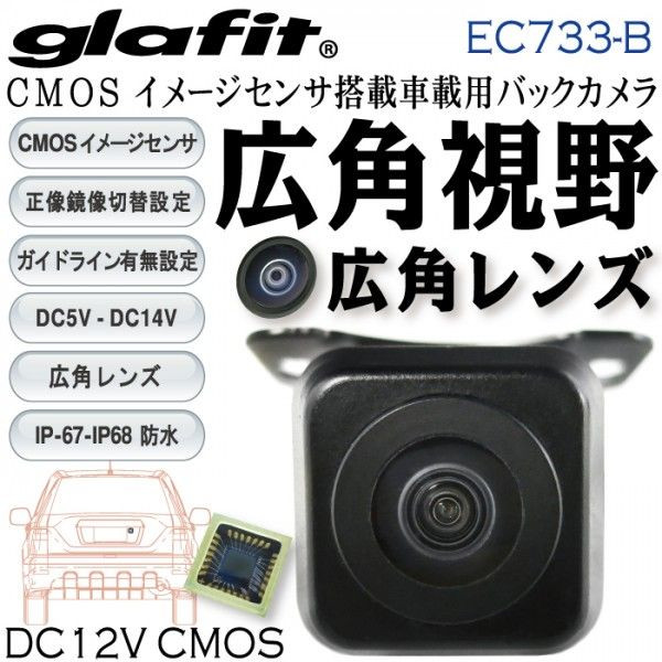 CN-GP740D バックカメラ パナソニック 【保証期間6ヶ月】 i8-cn-gp740d