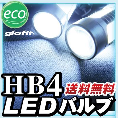 フォグランプ LED HB4 3w