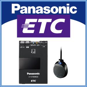 ETC CY-ET909KDZ パナソニック ETC 車載器 Panasonic cyet909kdz