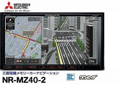 [送料無料] NR-MZ40-2/三菱電機 [延長保証対象商品]