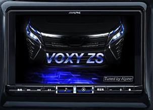 [送料無料]ビッグX X9NX-NVE/9インチメモリーナビ ヴォクシー/ノア/エスクァイア80系専用