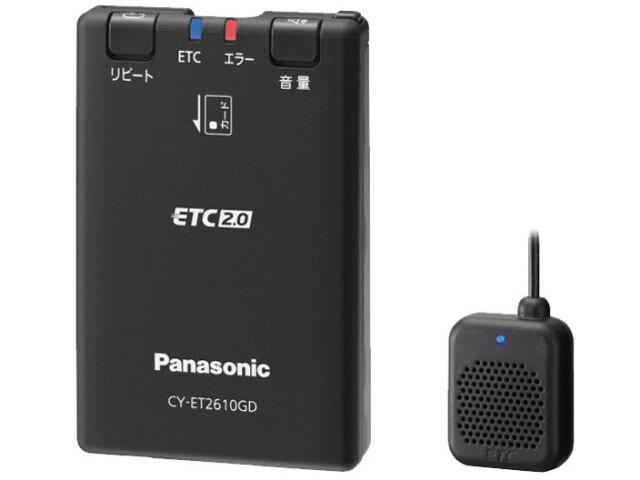 [送料無料]CY-ET2610GD/パナソニック GPS付ETC2.0 [延長保証対象商品]