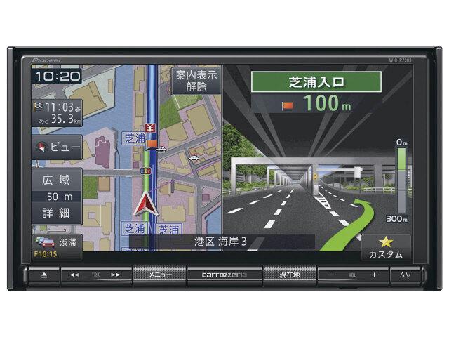 【送料無料】パイオニア 楽ナビ AVIC-RZ303II / 延長保証対象商品