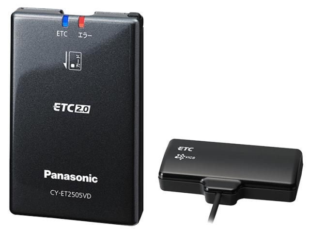 [送料無料]CY-ET2505VD/パナソニック ETC2.0 高度化光ビーコン [延長保証対象商品]