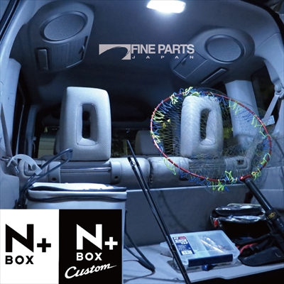 NBOX+ JF1/JF2 LED ルームランプ lrw1h010