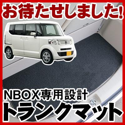 NBOX ラゲッジマット トランクマット NBOXパーツカーマットフロアマット内装パーツNBOXカスタムN-BOXカスタムJF1JF2ホンダN BOXカスタム純正交換カー用品自動車マットNボックスJF1/JF2ドレスアップフロアーマットあす楽 it11h008