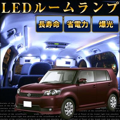 カローラルミオン LED ルームランプ 6点セット lrw1t023