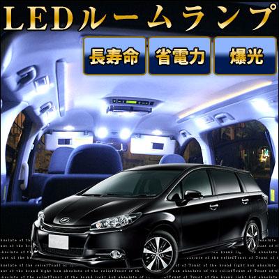 ウィッシュ 20系 LED ルームランプ 6点セット lrw1t024