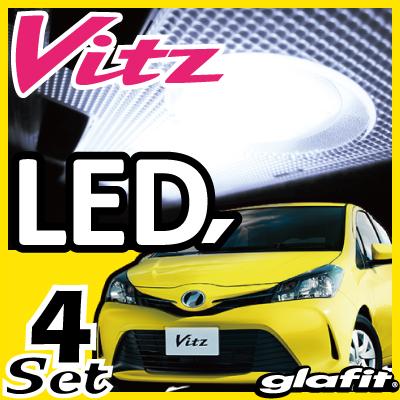 ヴィッツ 130系 LED ルームランプ lrw1t033