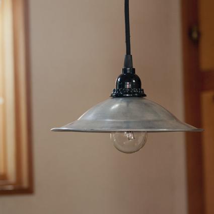 アルミシェード+灯具セット