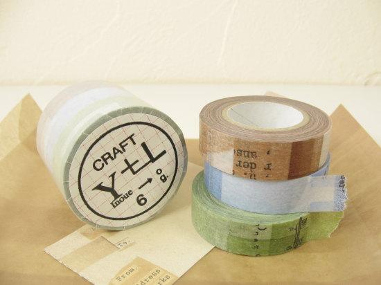 コラージュマスキングテープ3色セット・1.5cm幅