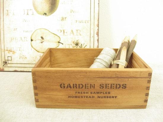 ガーデンシードボックス