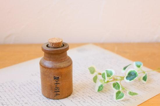 木製ボトル・ストレートミニ