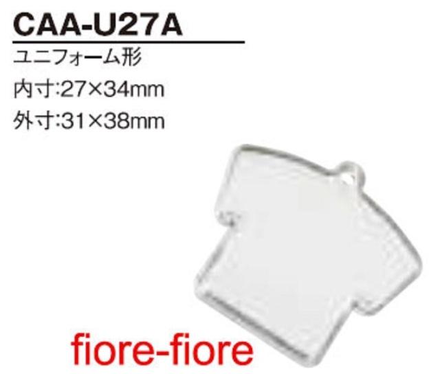 ハメパチ ユニフォーム型 CAA-U27A(KU27)